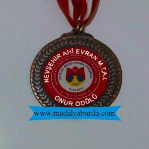 bronz-onur-ödülü