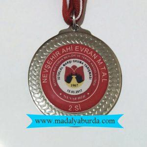 okul-gümüş-madalya