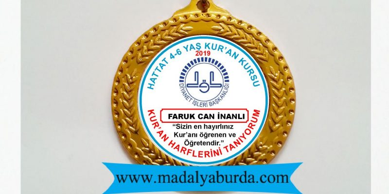 kur'an kursu ödülü